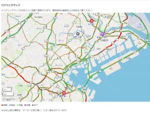 リアルタイムドライバーマップ 公開機能